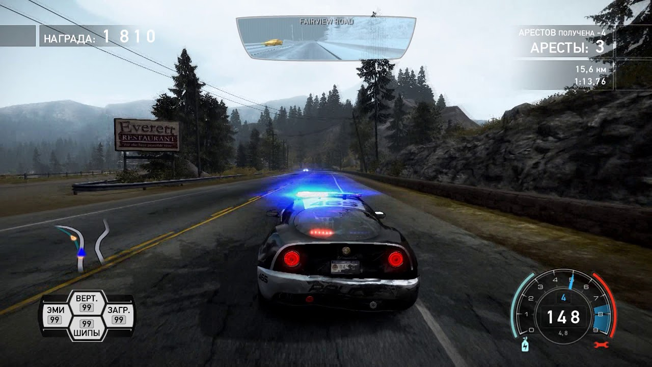 Need For Speed Hot Pursuit 2010 Cheats Unlock All Cars