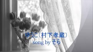 収録&前チャンネルUP:2011年5月頃.