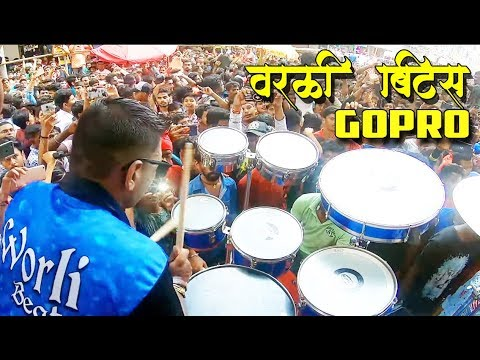 Chintamani Aagman 2018 | Worli Beats | Musical Group 2018 | Banjo Party In Mumbai India 2018