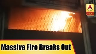 Lucknow: Massive Fire Breaks Out At A Shoe Shop In Chowk Area | ABP News