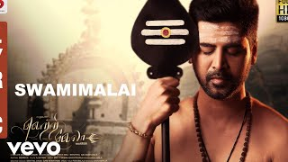 Vetri Vela - Swamimalai Lyric | Krishh | Murugan Tamil Songs