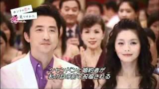 台湾ドラマ『ホントの恋の*見つけかた』DVD15秒CM 番組公式サイト http:...