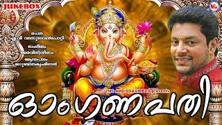 Mp3 Songs Free Download Malayalam Hindu Devotional