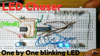 LED Chaser by Manmohan Pal