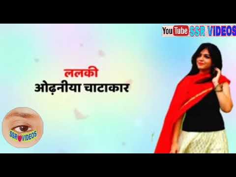 New bhojpuri WhatsApp status video 💐 Kajal raghwani WhatsApp status video