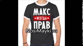 купить футболку оптом в москва(, 2017-01-08T15:15:38.000Z)