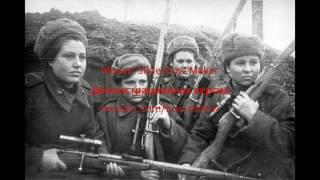 Фотографии второй мировой войны