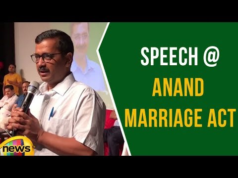 Arvind Kejriwal Speech At Thanking Ceremony For Implementation of Anand Marriage Act   Mango News