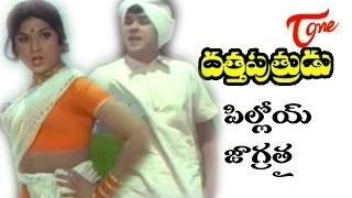 Datta Putrudu Songs - Pilloyi Jagratha - ANR - Vanisri