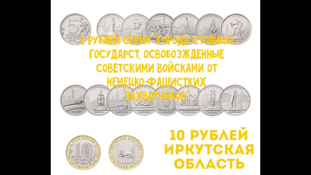 Продажа монет из драгоценных металлов от «сбербанка россия»!. Инвестиционные монеты. ✓ ⠀ сбербанк россии предлагает широкий выбор памятных и инвестиционных монет. ✓ ⠀ подробную информацию можно получить по телефону ☎ 8 (800) 555 55 50.