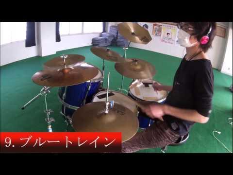 9ブルートレイン Live Ver ASIAN KUNG-FU GENERATION たたいてみた。叩いてみた。(もりどん音楽CH)