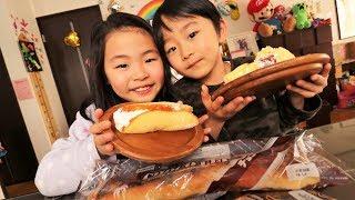 パン食べよーRino&Yuuma