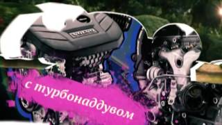 2016 VOLVO S80   EXTREME OFF ROAD TEST DRIVE NASTY GIRL