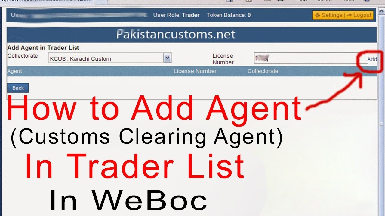 How To Add Customs Agent In Trader ID In WeBoc -Add Customs Clearance  Agents In Trader List In WeBoc