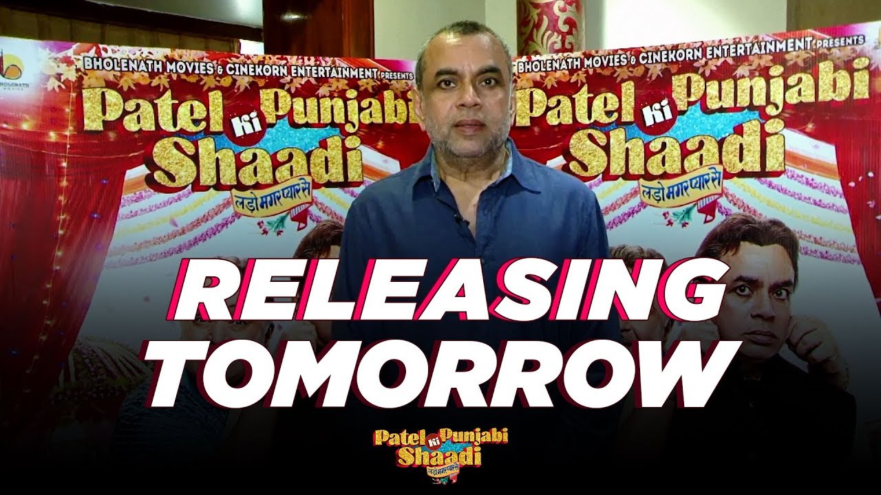 Patel Ki Punjabi Shaadi | Releasing Tomorrow | Paresh Rawal | Rishi Kapoor | Vir Das | Payal Ghosh