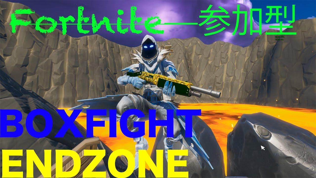 Fortnite ボックス ファイト コード 【フォートナイト】一人でボックスファイトを出来るマップを紹介!!...