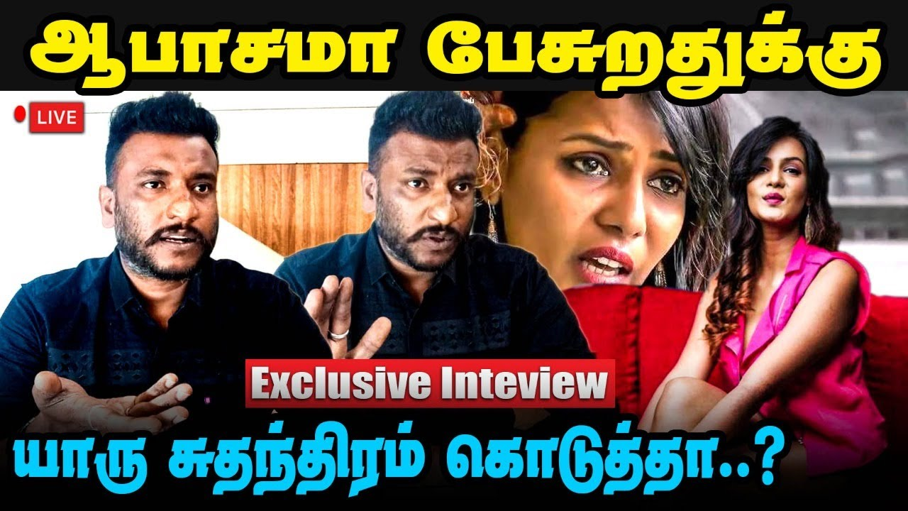 Dr. Alfred Jose speech about Meera Mithun latest videos Issue | Alfred Jose interview Tamil
