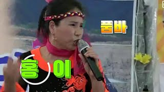 입담은 최고# 품바홍이# 백양사 단풍 축제공연#2011…