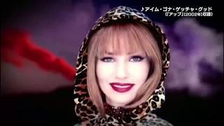 Shania Twain - US Open Intro - Universal Music Japan