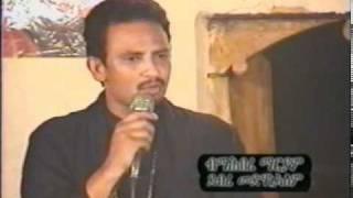 eritrean orthodox mahbere mariam sibket  wedijachu alehu part 2