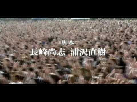 映画「20世紀少年 <最終章> ぼくらの旗」 公式サイト