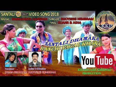 RANCHI PAGAL KHANA || NEW SANTALI VIDEO 2018 || ALBUM CHUP SAITAN No.1 ||