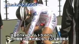 第57回 全日本プロ選手権【シクロチャンネル】