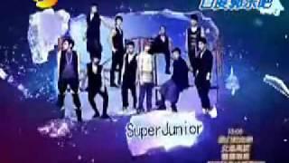 SNSD, Super Junior @ Hunan TV 2011 New Year's Eve Concert Trailer