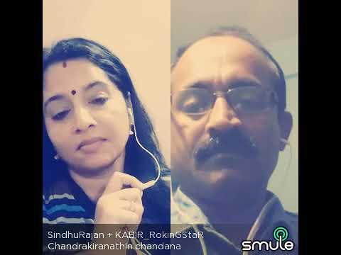 Chandrakiranathin..
