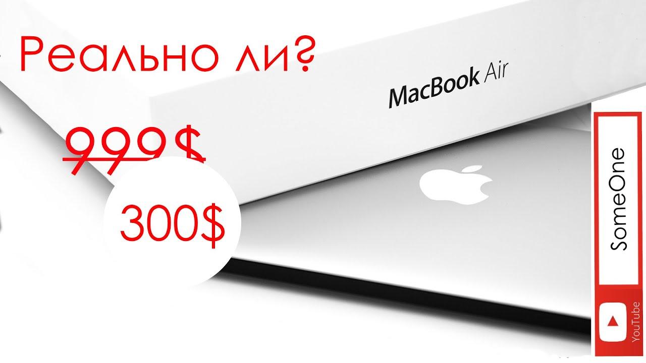 Apple macbook air 13 300 youtube for Apple book 300