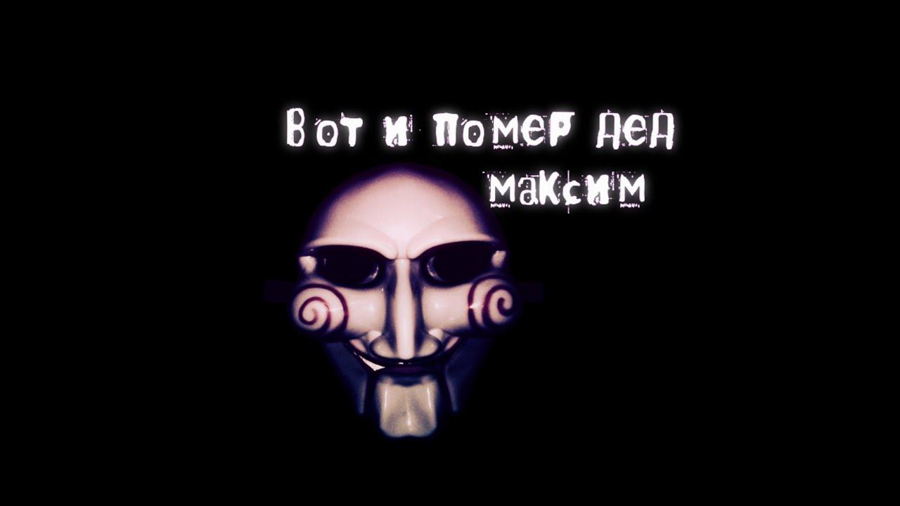 """Умер основатель финансовой пирамиды """"МММ"""" Сергей Мавроди - Цензор.НЕТ 2840"""