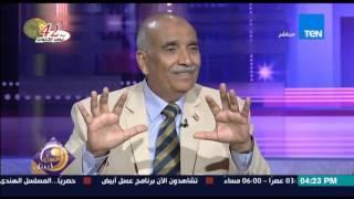 عسل أبيض - اللواء نصر سالم يوضح دور