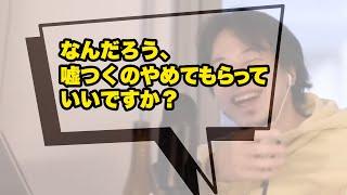 【新企画】うそつき王選手権【お便り募集】