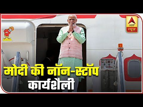 know-pm-modi's-non-stop-working-style-|-abp-news