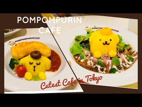 Pompompurin Themed Cafe| Harajuku Tokyo| Sanrio Character