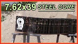 AK47 VS 47 Hard drives -- 7.62 x 39 STEEL Core and FLINT Tip Bullets