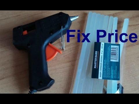Клеевой пистолет от Fix Price. Отзывы