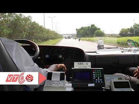 Lộ trình thu hồi tần số mạng 2G |  VTC