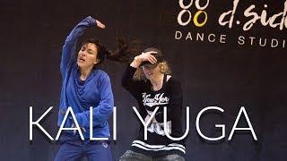 БАМБИНТОН – Созданы Звездами | Choreography by Kali Yuga | D.Side Dance Studio