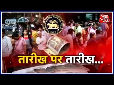 Halla Bol: After Narendra Modi's 50-day grace period, Cash Crunch Still Continues