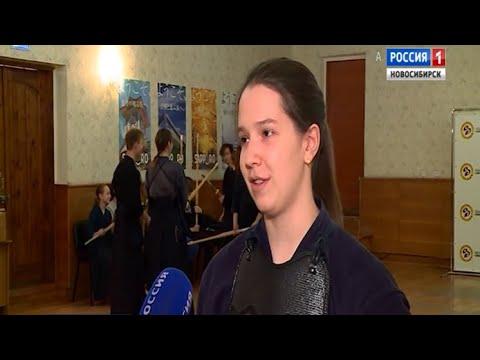 Новосибирская спортсменка установила рекорд страны на чемпионате Европы по кендо