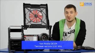 Видеокарта MSI GeForce GTX680. Купить видеокарту для игр и оверклокинга.(Этот обзор предоставил Интернет-магазин http://Fotos.ua, за что им большое спасибо. Купить: http://fotos.ua/msi/pci-e-geforce-gtx680-20..., 2014-01-27T09:51:40.000Z)