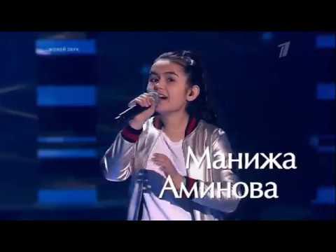 Valeria Bazykina \u0026 Manizha Aminova - Grass at Home - The Voice Kids Russia