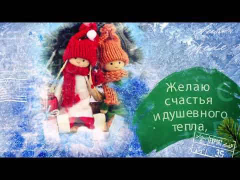 С НОВЫМ ГОДОМ, ДРУЗЬЯ! Очень красивое праздничное поздравление к Новому году ! - Видео приколы ржачные до слез