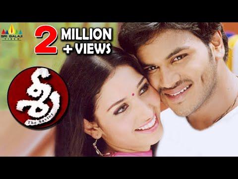 Sree Telugu Full