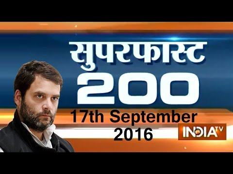 Superfast 200 | 17th September, 2016 ( Part 1 ) - India TV
