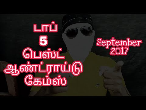 Top 5 Android Games Tamil September 2017