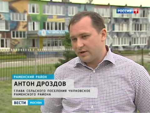 Вывоз мусора в Московской области