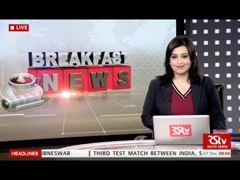 English News Bulletin – Dec 07, 2017 (8 am)