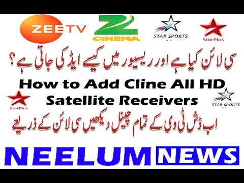 How to add C Cline in All HD Satellite Receivers.How to add cccam in Hd Satellite Receivers.cline.